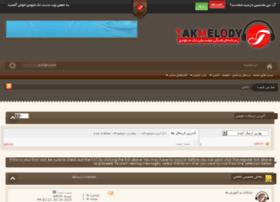 forum.takmelody.ir