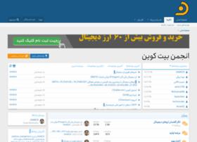 forum.talarebourse.com
