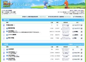 forum.talesrunner.com.hk