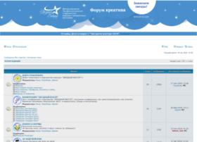 forum.tamadeya.ru