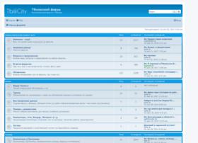 forum.tbilicity.com