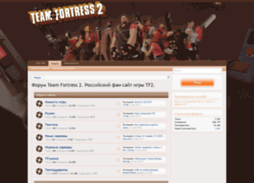 forum.team-fortress.su