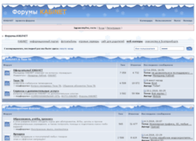 forum.telenet.ru
