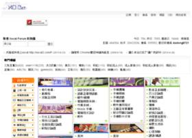 forum.timway.com.hk