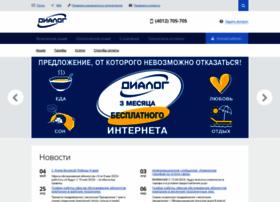 forum.tis-dialog.ru