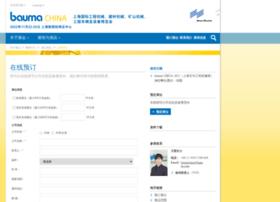 forum.tl-c.cn