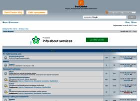 forum.trackchecker.ru