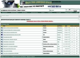 forum.trade-print.ru