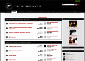 forum.travmatik.com