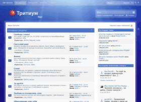 forum.tritiumnet.org