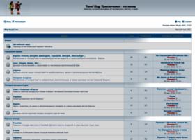 forum.tropamagic.com