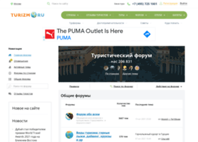 forum.turizm.ru