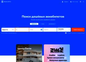 forum.tvercity.ru