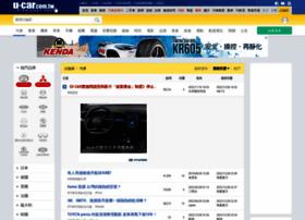 forum.u-car.com.tw