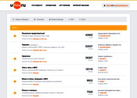 forum.u-hiv.ru