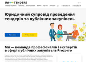 forum.ua-tenders.com