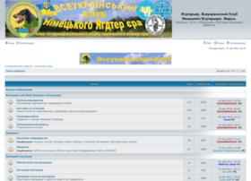 forum.uadjt.com