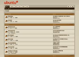 forum.ubuntu.org.cn