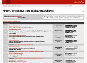 forum.ubuntu.ru