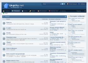 forum.ukgcity.net