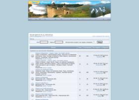 forum.ukrtourism.com
