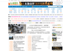 forum.vanpeople.com