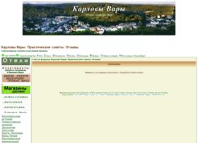 forum.vary.ru