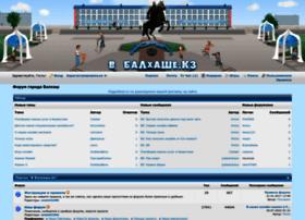 forum.vbalkhashe.kz
