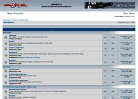 forum.velochel.ru