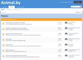 forum.vetby.ru