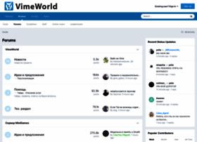 forum.vimeworld.ru