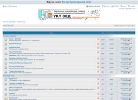 forum.vobu.com.ua