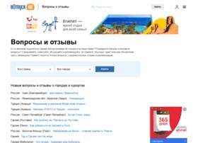 forum.votpusk.ru