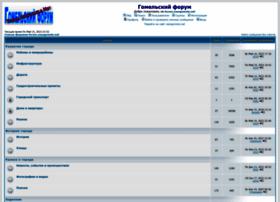 forum.vseogomele.net