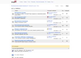 forum.webeffector.ru