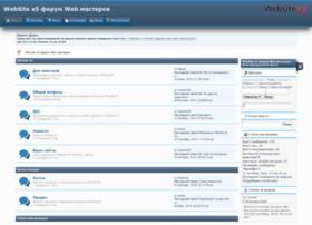 forum.websitexs.ru
