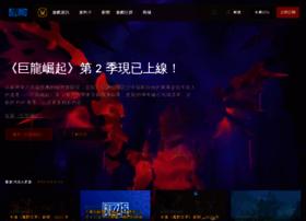 forum.wowtaiwan.com.tw