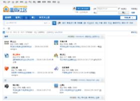 forum.wzsee.com