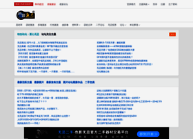 forum.xitek.com