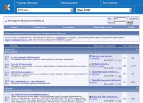 forum.xrates.ru