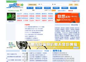 forum.yfdmt.com