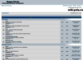 forum.yola.ru
