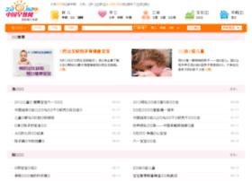 forum.zaojiao.com