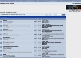 forum.zarulem.ws