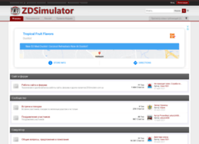 forum.zdsimulator.com.ua