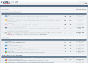 forum.zvirec.com
