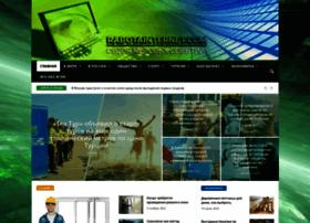 forum59.ru
