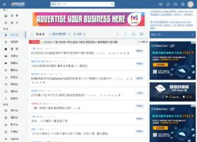 forum7.hkgolden.com