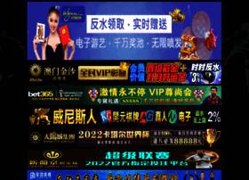 forumabad.com