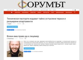 forumat-bg.com